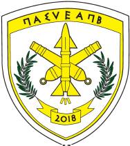 ΠΑΣΥΕΑΠΒ logo